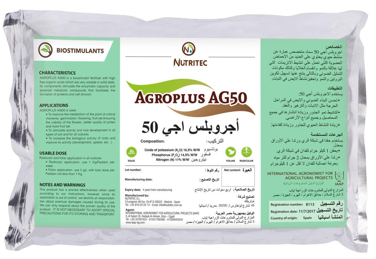 AGROPLUS AG50 1 KG