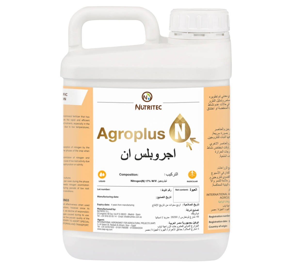 AGROPLUS_N_5Lweb